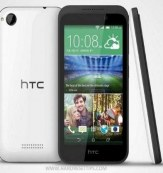 Htc desire 320 hard reset tips. fix freezing problem yourself.